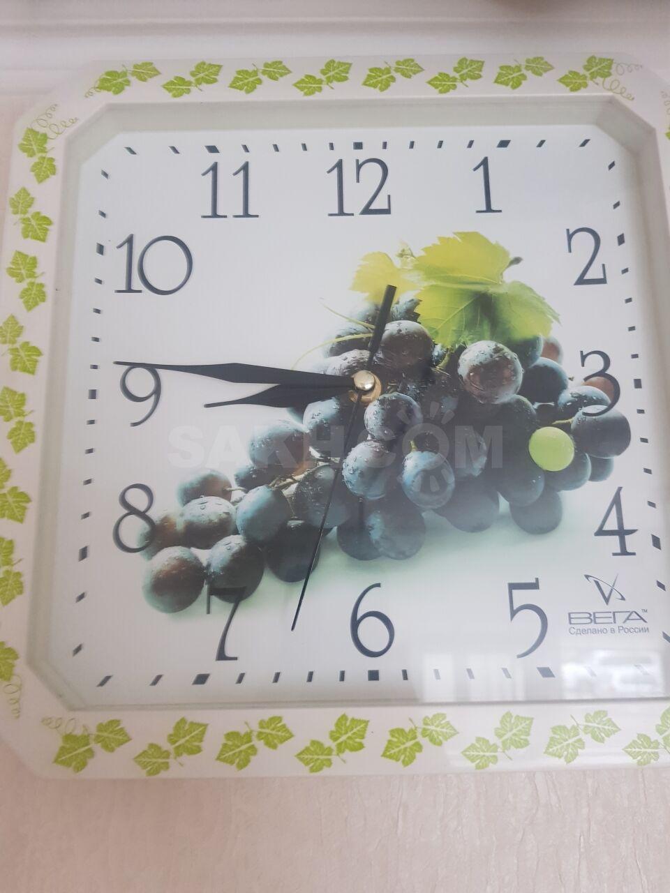 200 рублей часы продам санкт ломбард петербурге в часов