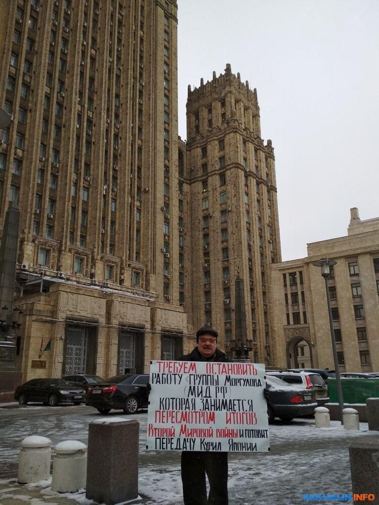 Пикет на Смоленской площади
