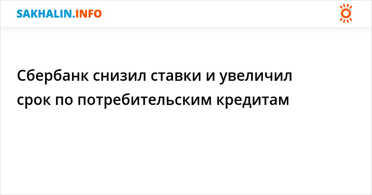 Яндекс маршруты построить маршрут москва