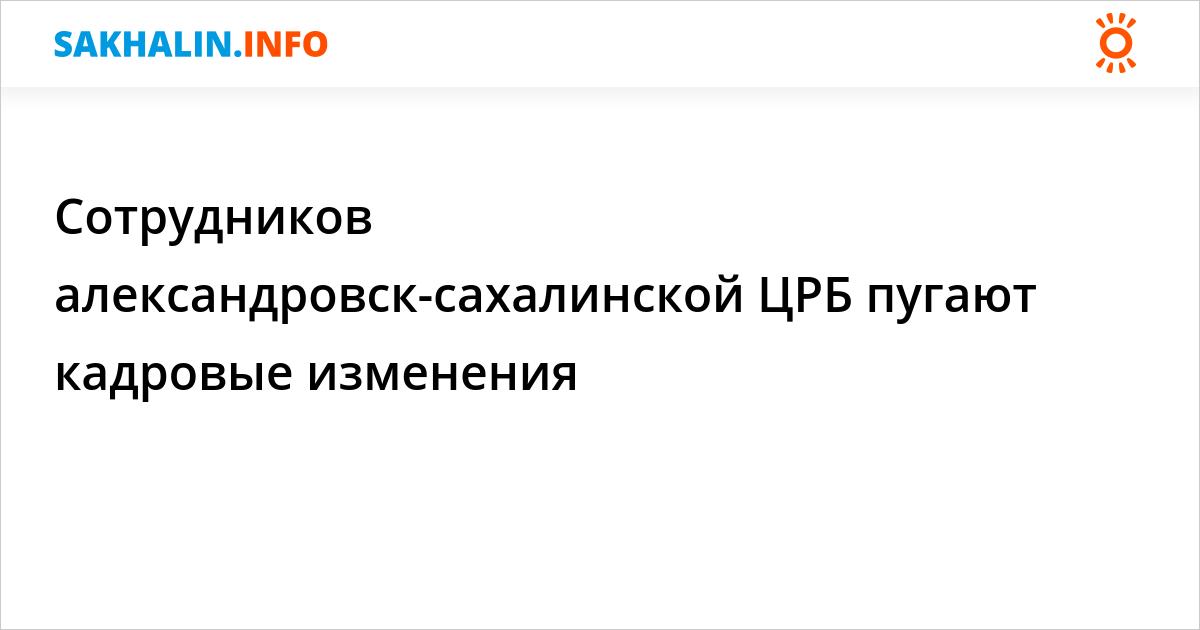 Оптимизировать сайт Александровск-Сахалинский продвижение сайта ярославль цена