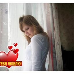 Фотография Кариночка