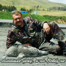 Фотография voviksirota