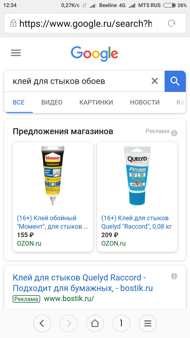 где можно купить двухсторонний скотч в новокуйбышевске