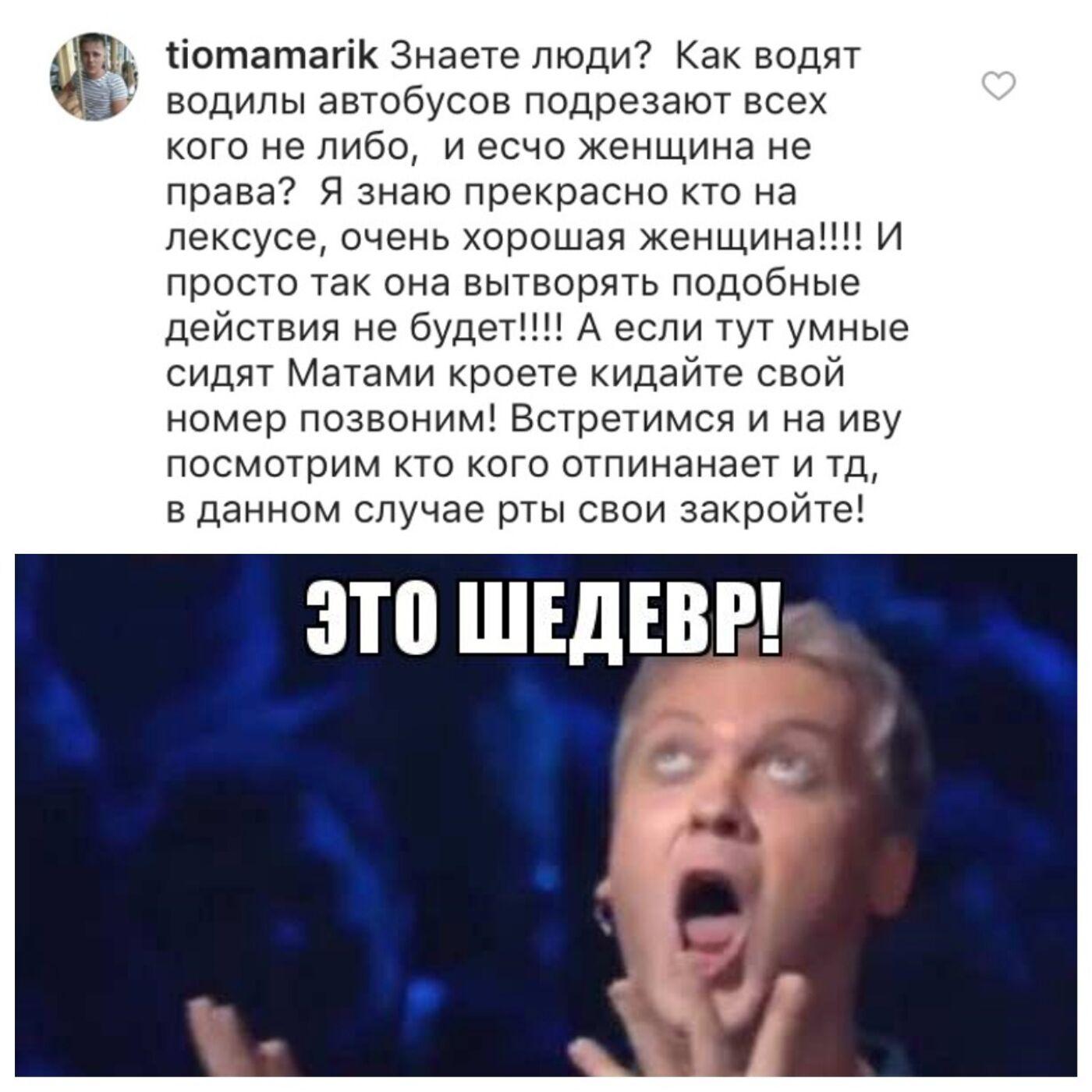 zhenshini-s-rabochimi-rtami-foto-devushka-s-straponom-fotografii