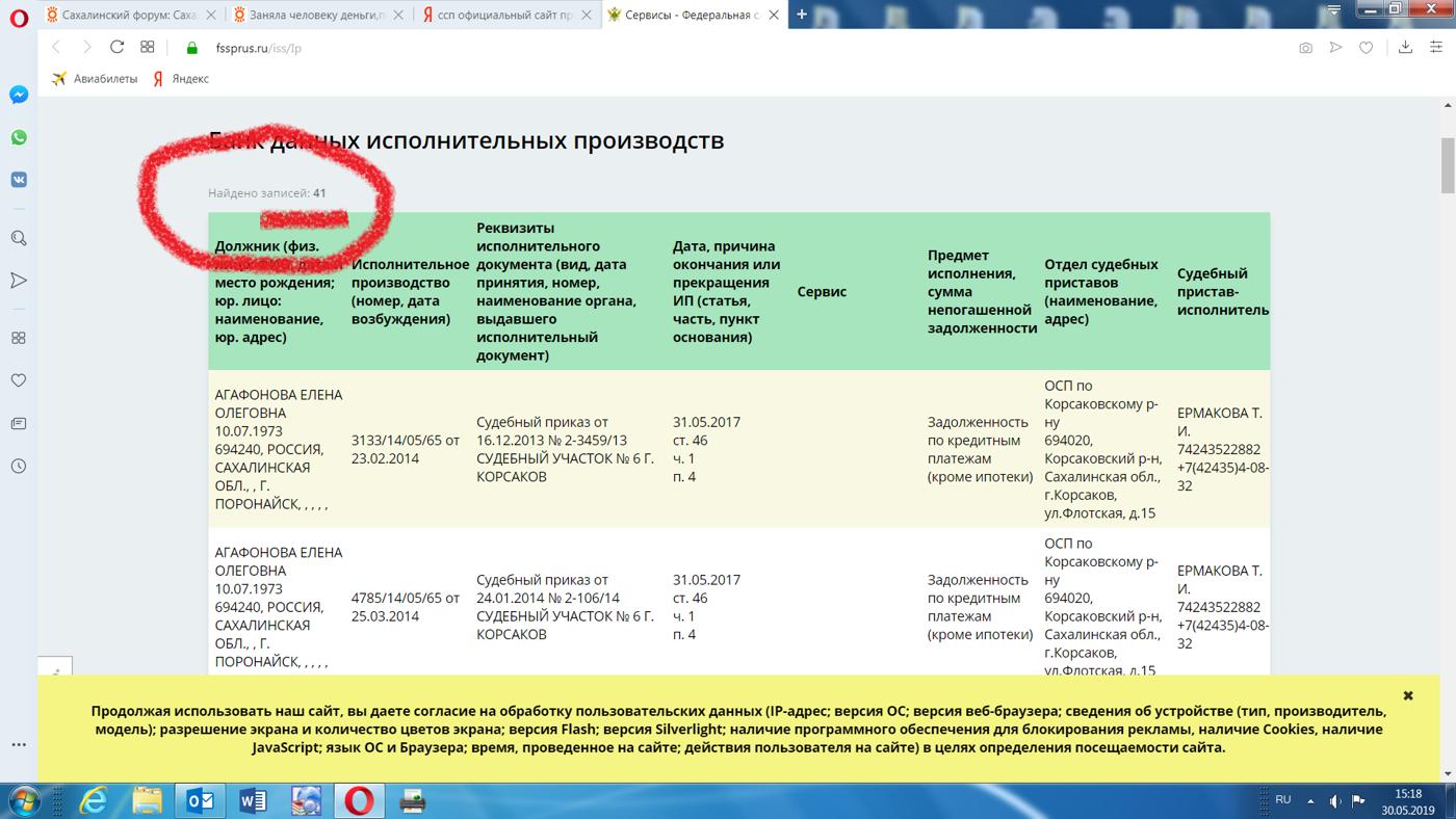форум деньги в долг под распискукредит 50т р