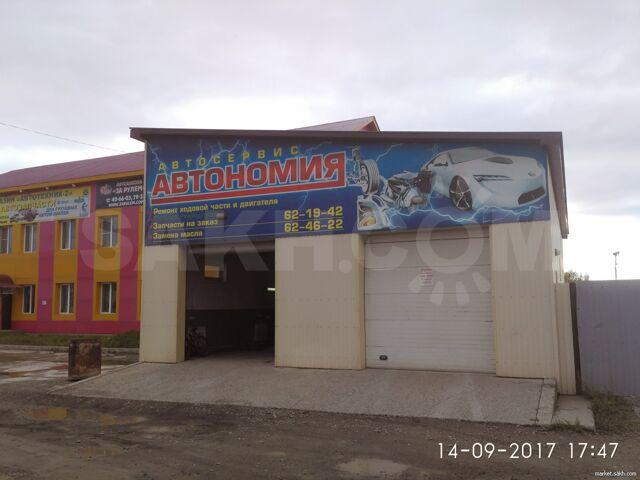 """Автосервис """"Автономия"""""""