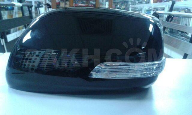 Корпус зеркал с повторителем для Land Cruiser 200