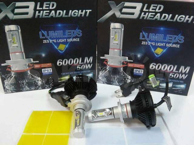led лампы X3,7G,8G все цоколя с гарантией!