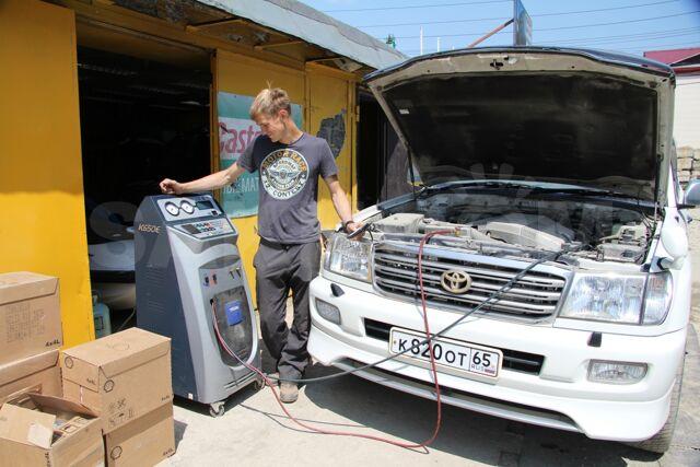 Заправка и ремонт кондиционеров. Ремонт радиаторов.