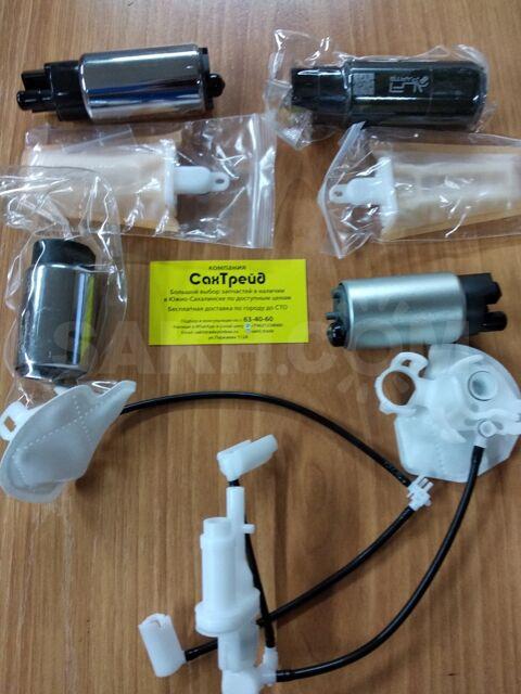 Топливный фильтр , топливный насос ,  фильтр в бак , топливный модуль,