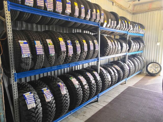 """""""Шиныч""""- большой ассортимент шин и дисков! От 8 000р. За комплект!"""