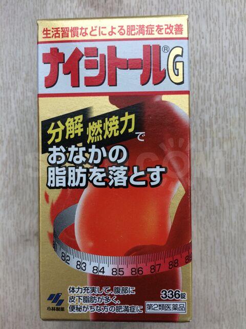 Японские Бады Для Похудения Фото.