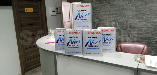 Honda Ultra Next