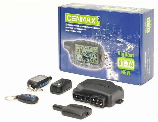 Cenmax ST7A