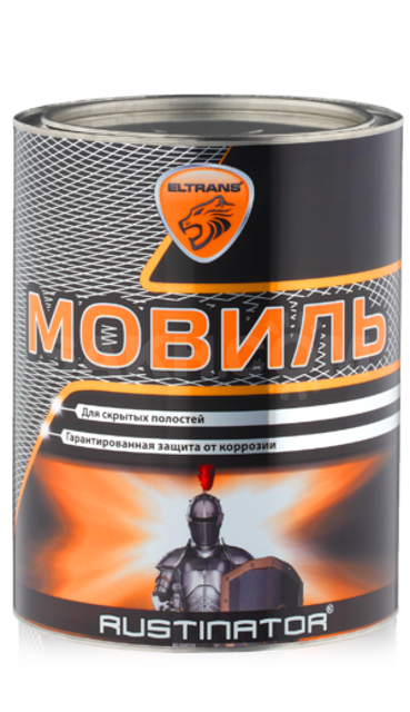 """Антикоррозийные средства """"Мовиль"""""""