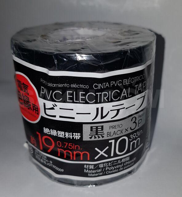 Изолента Daiso Япония