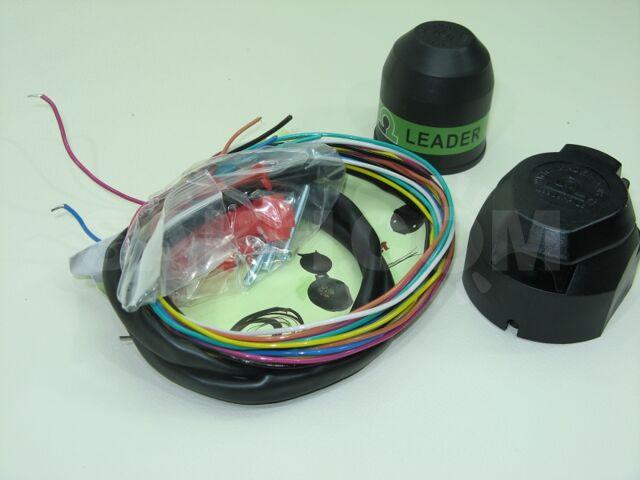 Комплект проводки для подключения Фаркопа
