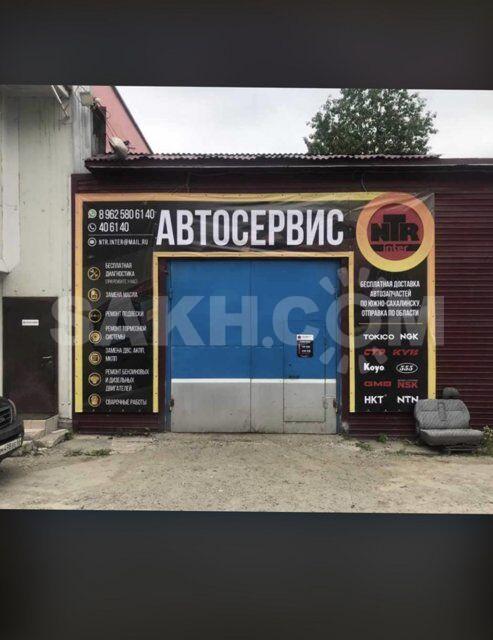 Авторазборка ИНТЕР Новые и Контрактные запчасти