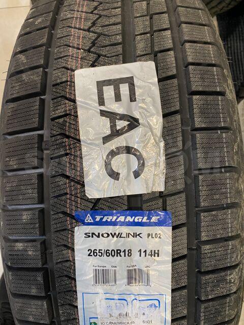 265/60R18 комплект новых шин Triangle SnowLink PL-02 2020год