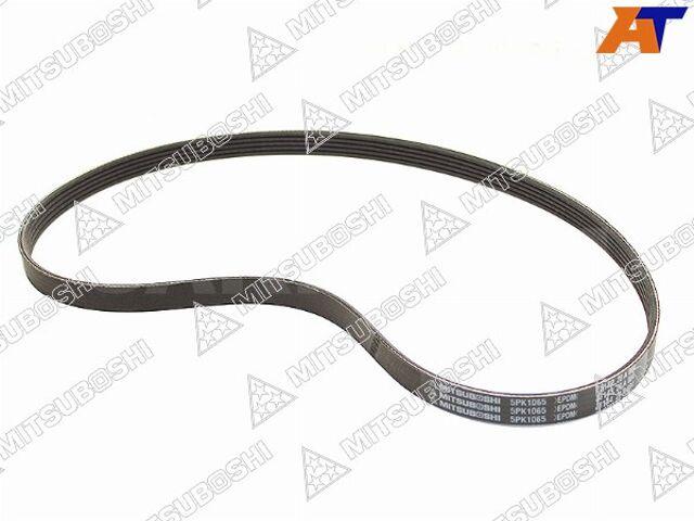 Ремень поликлиновой MMC LANCER IX 4G13/18 04-/AUDI TT 2.5 09-/VW JETTA