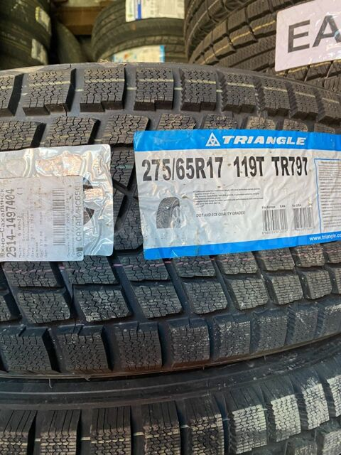 275/65R17 пара новых шин Triangle TR797 2020год