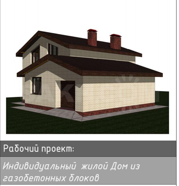 Рабочий проект :индивидуальный жилой дом из газоблока. - 16000 руб. Строительство и ремонт. Услуги. Дизайн и проектирование. Дизайн и проектирование в Южно-Сахалинске. Объявления Сахалина
