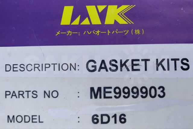 Ремкомплект ДВС ME999903 Mitsubishi FUSO 6D16