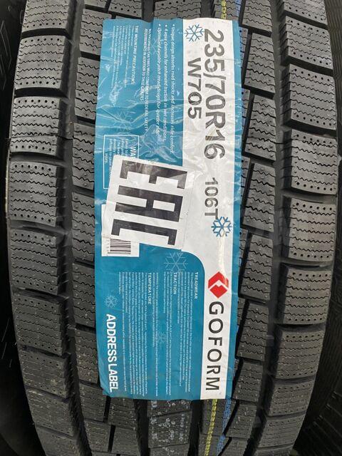 235/70R16 новые шины Goform W705