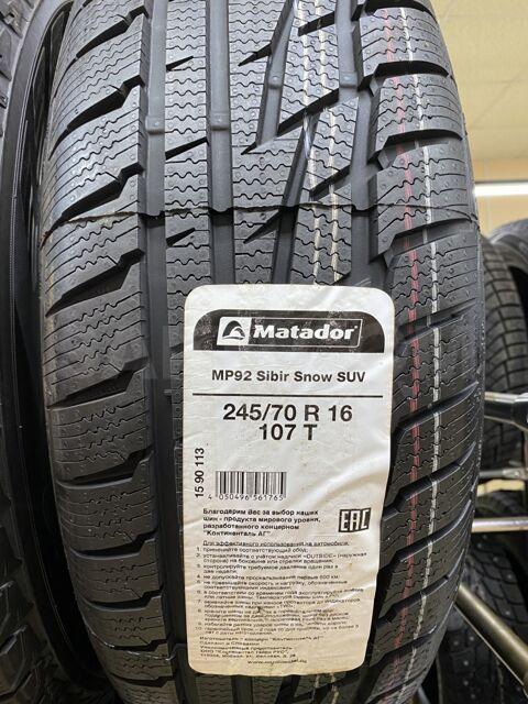 245/70R16 новые шины Matador Sibir Snow SUV