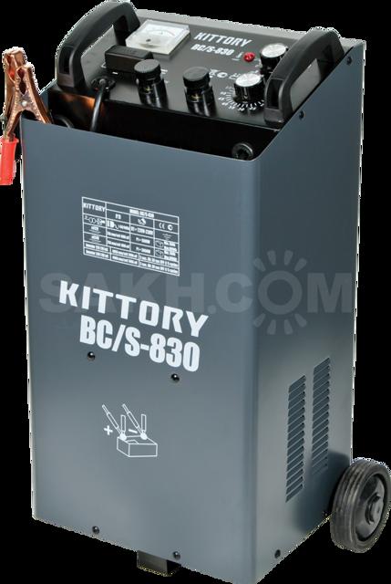 Пуско-зарядное устройство  BC/S-830/KITTORY
