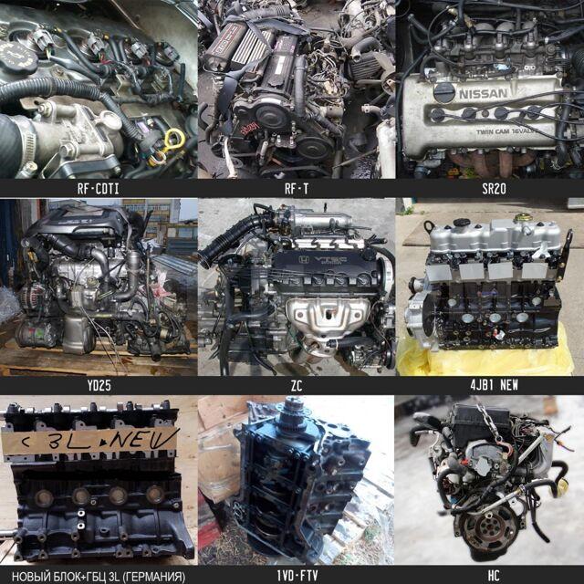 Двигатель 3CT-E Toyota Emina Estima Lusida CXR11G, CXR20, CXR21