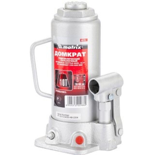 Домкрат гидравлический бутылочный, 10 т, h подъема 230–460 мм// Matrix