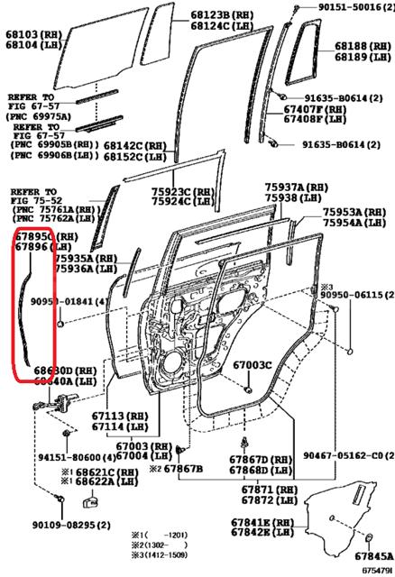 Резиновый уплотнитель боковых дверей Land 200 / Lexus 570
