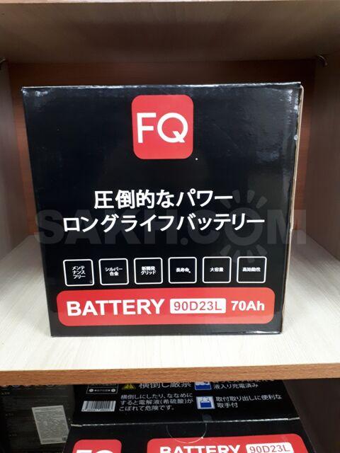 FQ 90D23 L/R