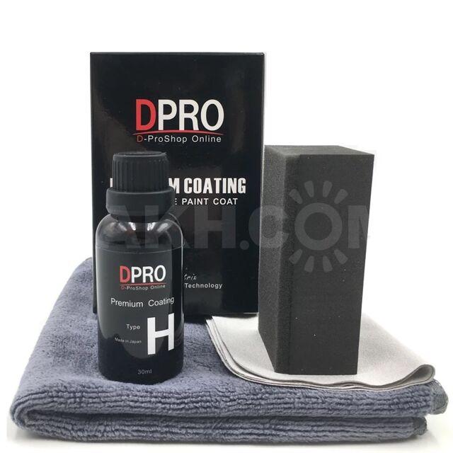 Керамическое покрытие  DPRO H