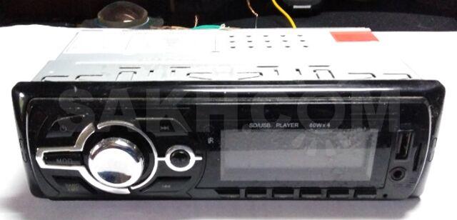 Магнитола Car Audio System