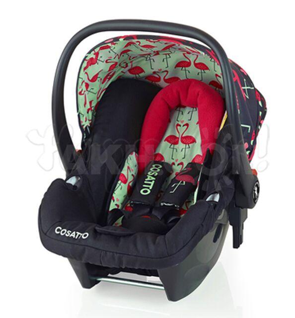 Детская автолюлька фирма Cosatto.Как новая пользовались пару раз