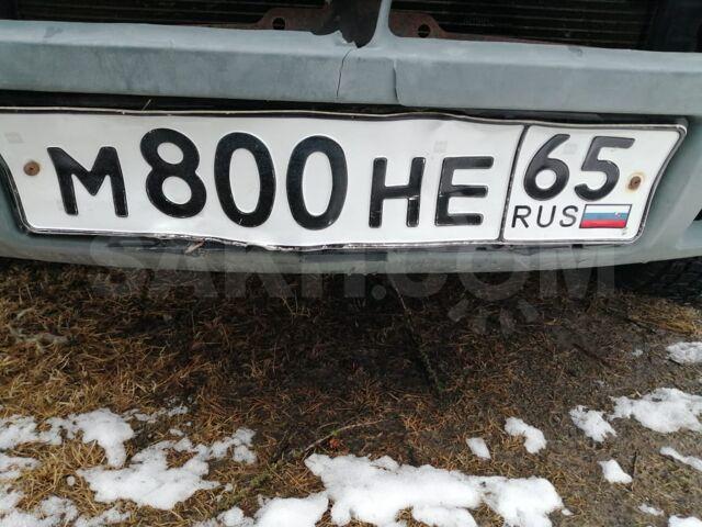 Номер авто