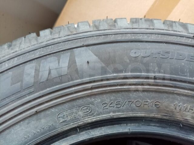 Продам шины 245/70R16