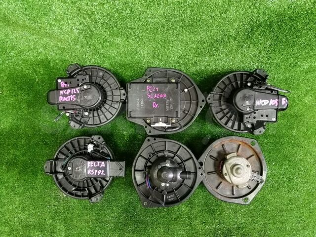 Мотор печки Toyota, Nissan, MMC, Honda, Daihatsu