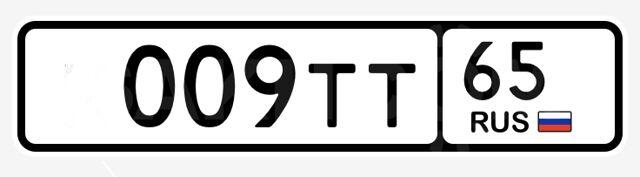 *009ТТ 65