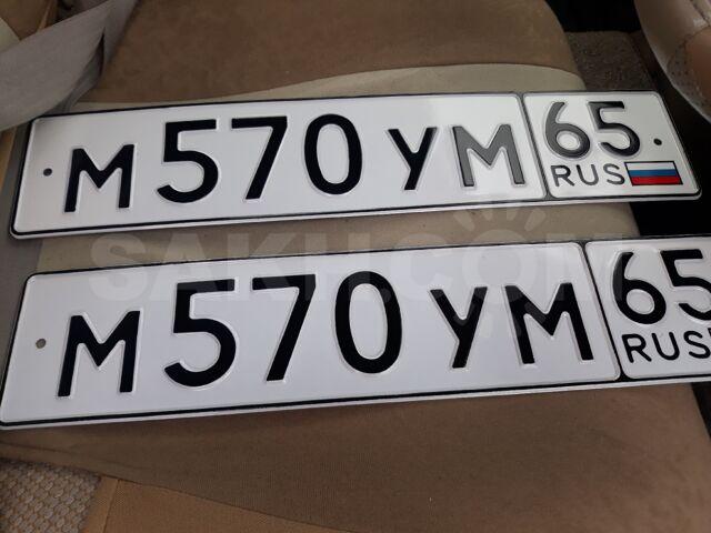 Гос номер М570УМ65