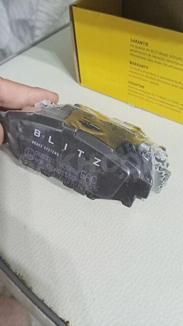 Задние тормозные колодки Blitz