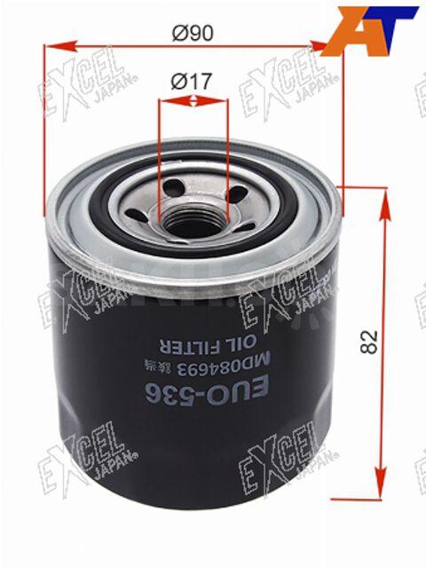 Фильтр масляный MITSUBISHI GALANT 4G37,4G63/LANCER 4G13,4G15/PAJERO 6G