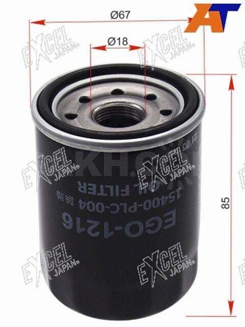 Фильтр масляный HONDA B16A, D13B, D15B, D17A, K20A