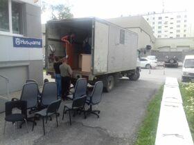 Грузчики.Переезды.Фургоны 3/5/8/15/25т Перевезти мебель. Вывоз мусора.