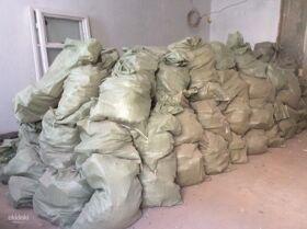 Услуги по Выносу и Вывозу строительного мусора (Холмск и район)