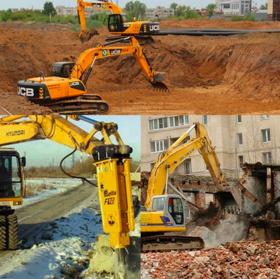 снос зданий, благоустройство территорий