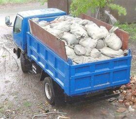 Вывоз/Вынос мусора
