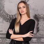Алёна Графова